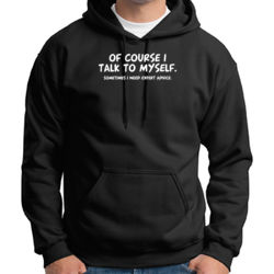 Talk to Myself  - Adult 50/50 Blend Hoodie Thumbnail