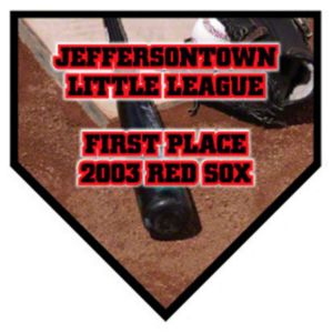 Large Home Plate Plaque Thumbnail